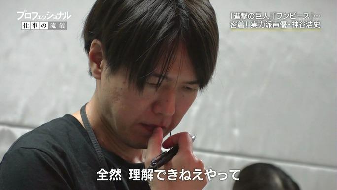 hiroshi_kamiya-190109_a16