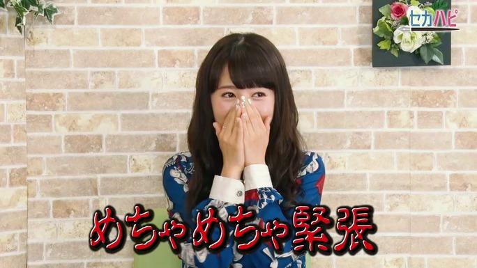 sayaka_kanda-rikako_aida-190126_a07
