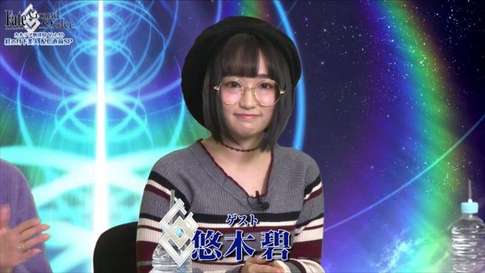aoi_yuki-181129_a07