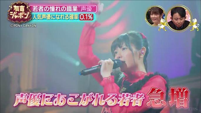 ayana_taketatsu-190210_a06