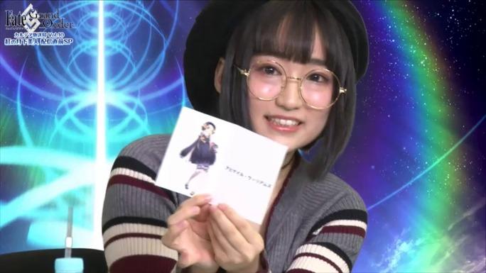 aoi_yuki-181129_a10