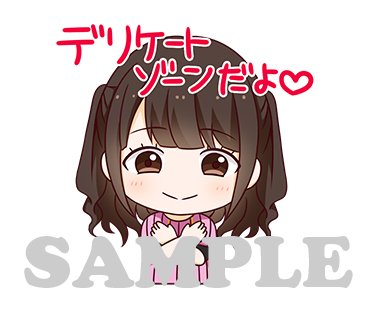 asuka_nishi-170815_a01