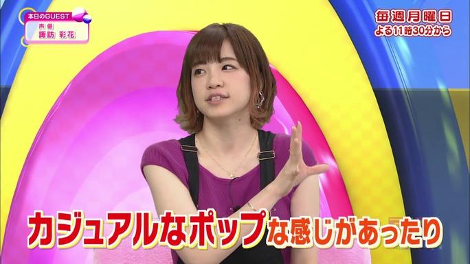 ayaka_suwa-180919_a57