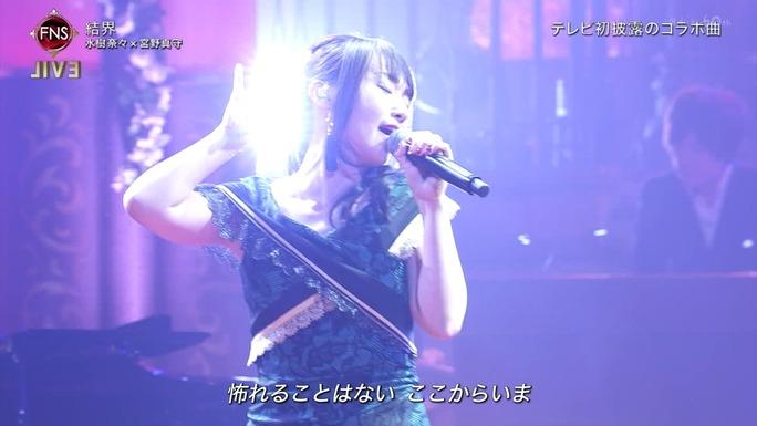 mizuki-miyano-uesaka-181207_a52