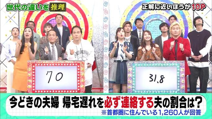 haruka_tomatsu-190517_a03