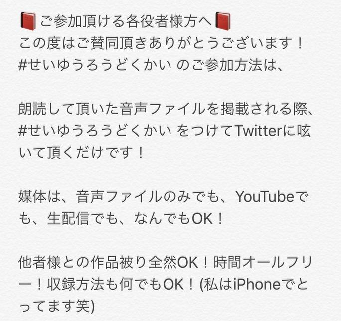 悠木碧_200408_03