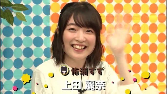 kaede_hondo-reina_ueda-180610_a05
