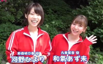 hiyori_kono-azumi_waki-t01