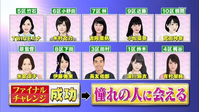 miku_ito-180310_a01