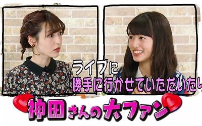 sayaka_kanda-rikako_aida-t01
