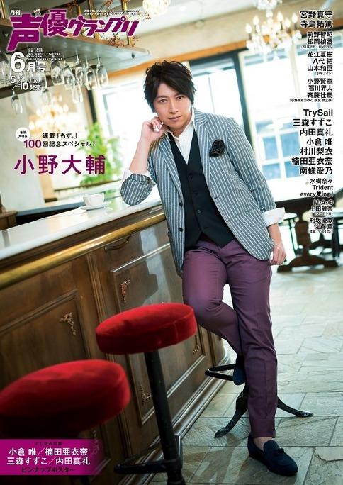daisuke_ono-160506_a02