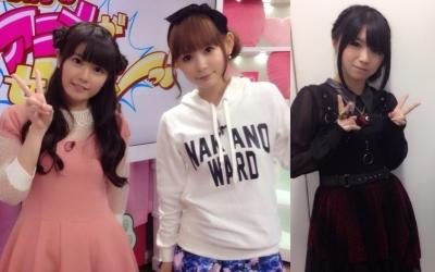 ayana_taketatsu-iori_nomizu-t01