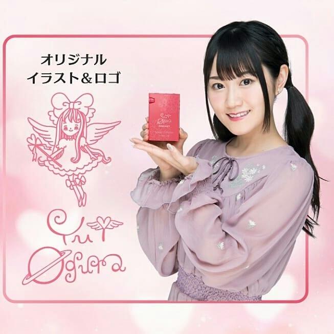 yui_ogura-180312_a11