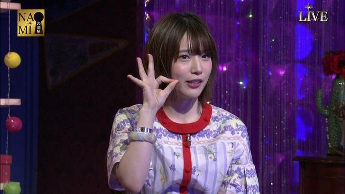 maaya_uchida-kensho_ono-180318_a91