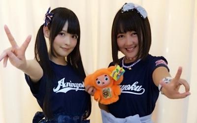 haruko_momoi-sumire_uesaka-t01