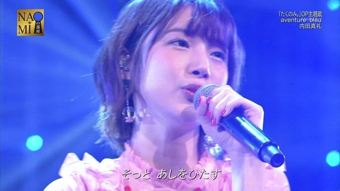 maaya_uchida-kensho_ono-180318_a82