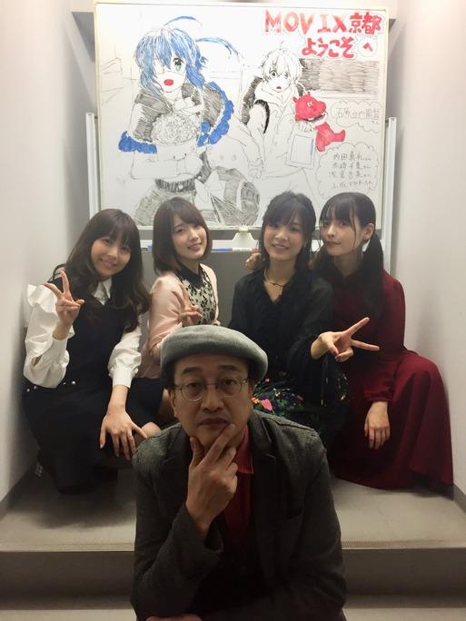 uchida-akasaki-asakura-uesaka-180108_a17