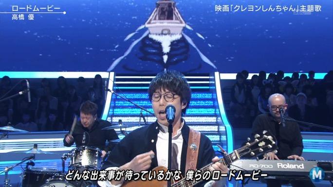 ozaki-motomiya-ono-sasaki-nemoto-tamura-aiba-chikuta-170415_b09