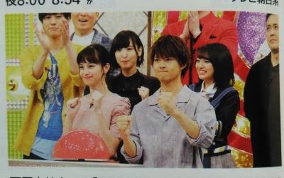 ayane_sakura-t21