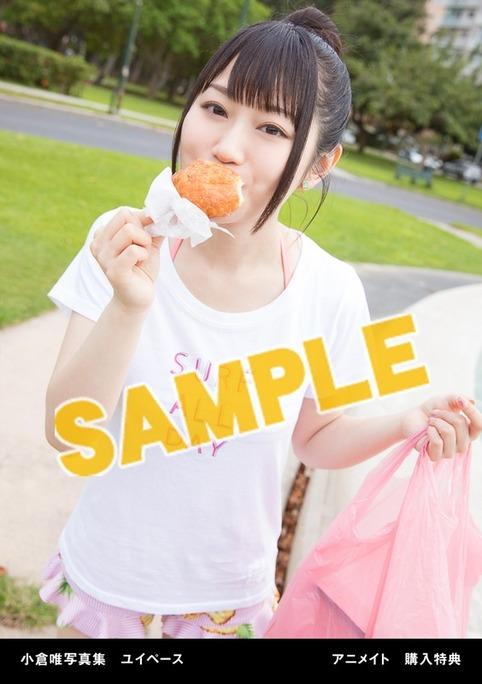 yui_ogura-180517_a03