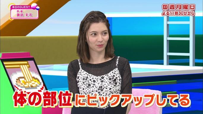 ayaka_suwa-180919_a66