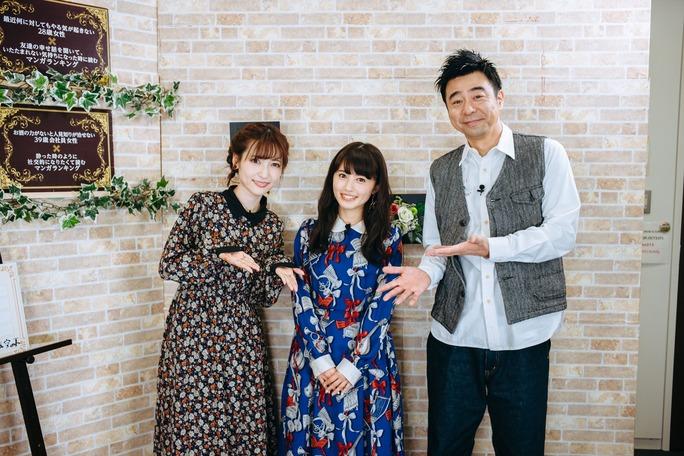 sayaka_kanda-rikako_aida-190126_a02