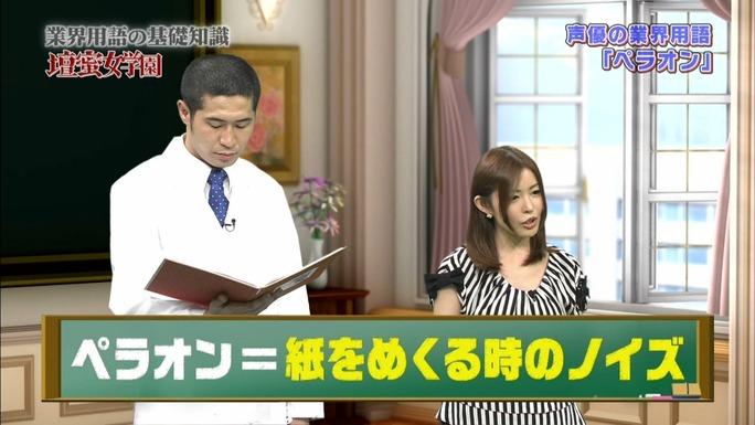mai_aizawa-130616_a40