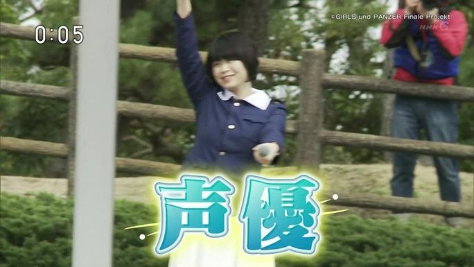 furuya-fukuen-miyake-kiyama-190421_a02