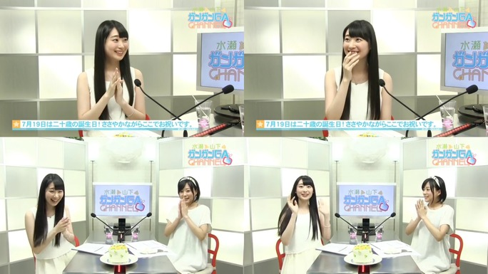 nanami_yamashita-150719_a14