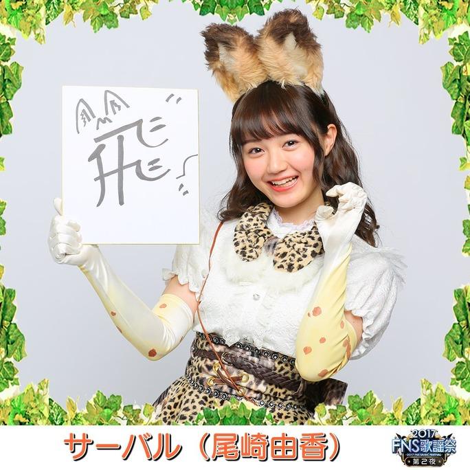 ozaki-motomiya-ono-sasaki-nemoto-tamura-aiba-chikuta-171215_a62