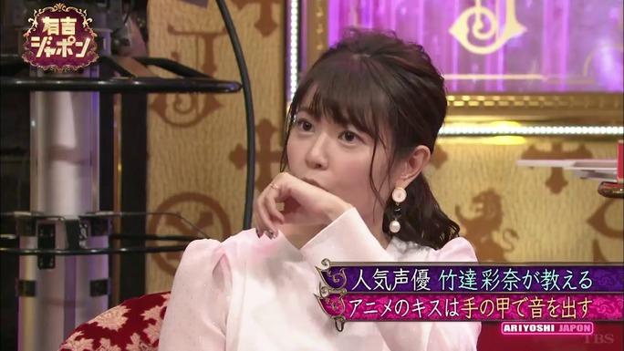 ayana_taketatsu-190210_a32