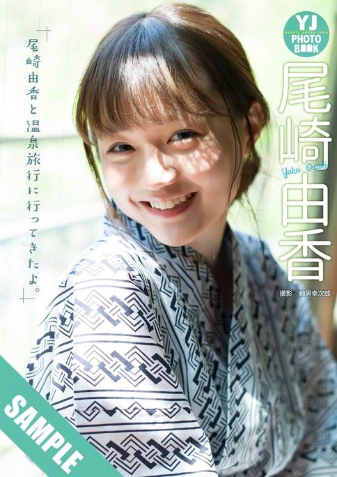 yuka_ozaki-180511_a01