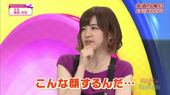 ayaka_suwa-180919_a68