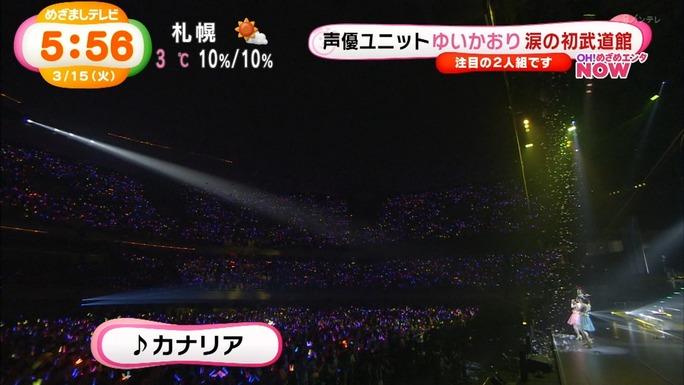 yui_ogura-kaori_ishihara-160315_a24