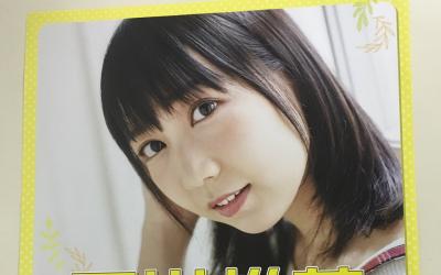 shiina_natsukawa-t01