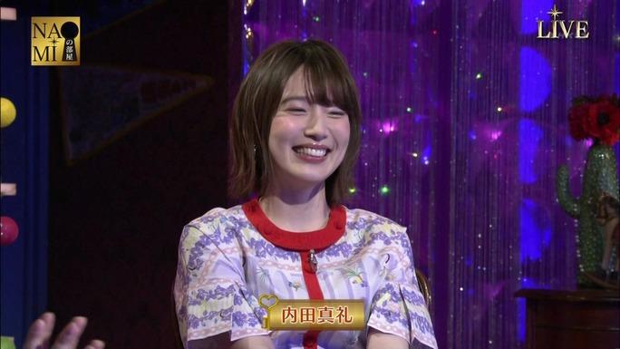 maaya_uchida-kensho_ono-180318_a31