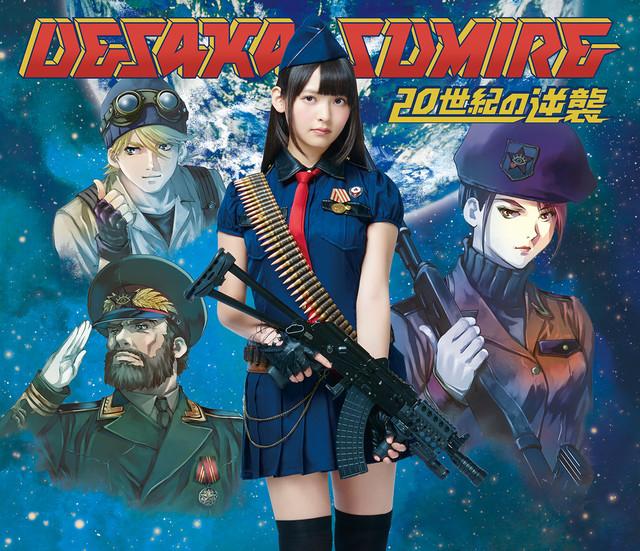news_xlarge_uesakasumire_20seikinogyakushu_limitedA_jkt