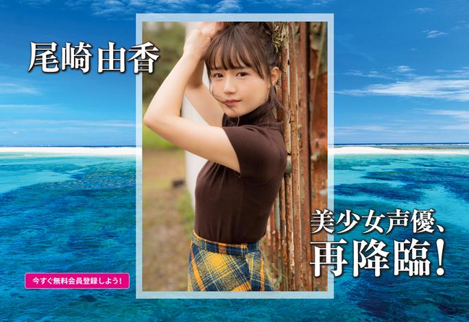 yuka_ozaki-181120_a07