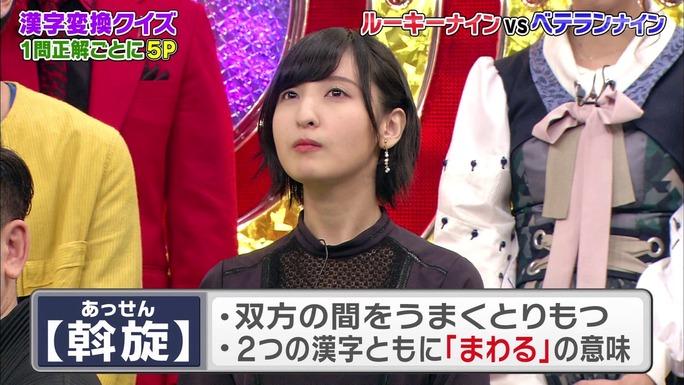 ayane_sakura-180915_a66