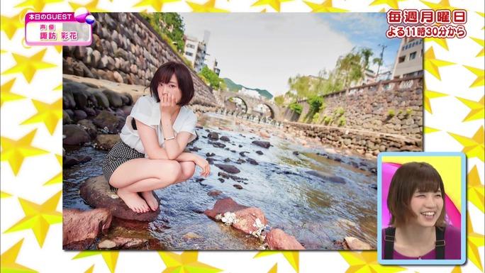 ayaka_suwa-180919_a60