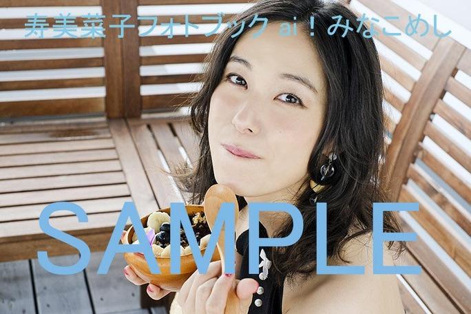 minako_kotobuki-170812_a05