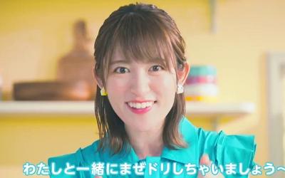 【小松未可子】サントリー公式Twitterでミニ番組「まぜドリっ」が来週よりスタート