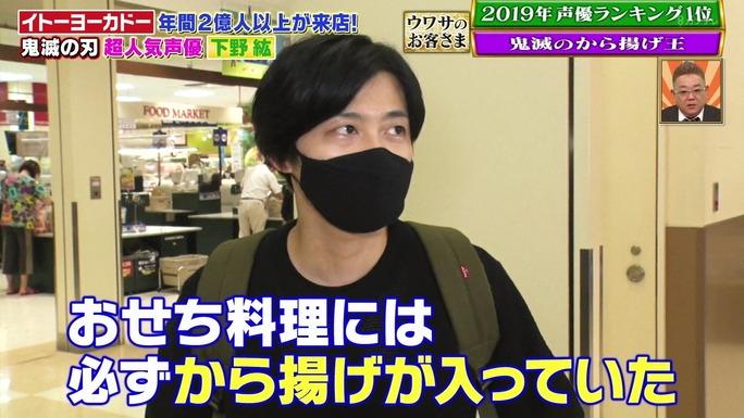 下野紘_200704_37