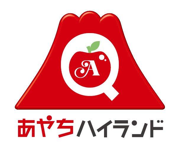 ayana_taketatsu-181230_a02