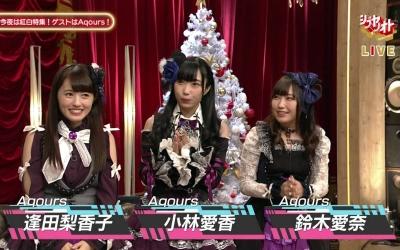 aida-kobayashi-suzuki-t01