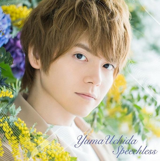 yuuma_uchida-190410_a03