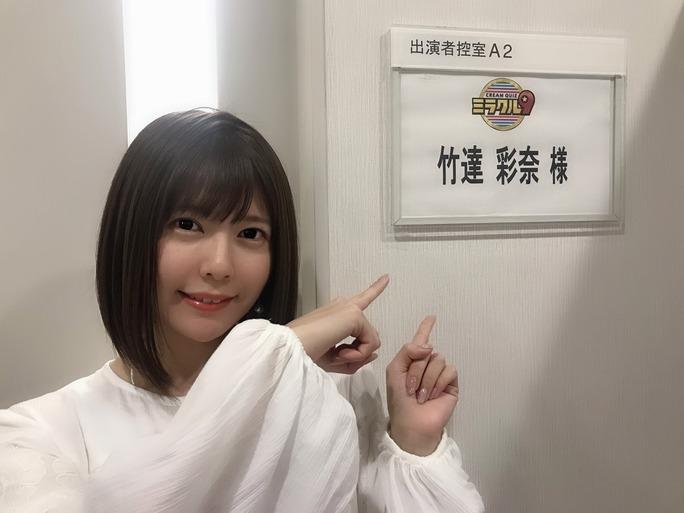 ayana_taketatsu-190503_a59