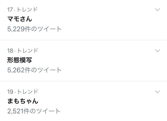mamoru_miyano-190528_b02