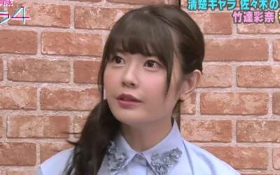 ayana_taketatsu-t129