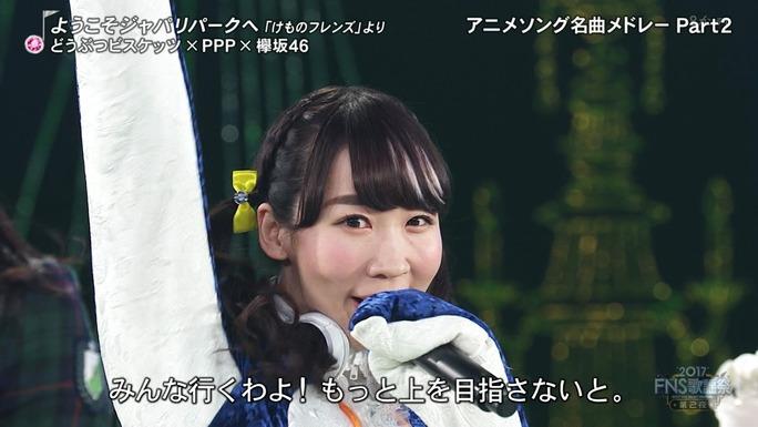 ozaki-motomiya-ono-sasaki-nemoto-tamura-aiba-chikuta-171215_a19